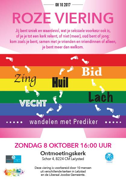Flyer Roze Viering 081017